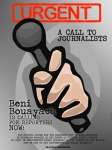 Call-to-journalists